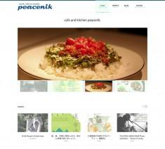 cafe peacenik | カフェ ピースニック | 池下 千種区 名古屋  cafe & kitchin | 池下 千種区 名古屋
